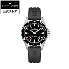 ハミルトン 公式 腕時計 HAMILTON Khaki Navy Khaki Scuba カーキ ネイビー スキューバ オートマティック 自動巻き 40.00MM ラバーベルト ブラック × ブラック H82335331 メンズ腕時計 男性 正規品 ブランド 防水