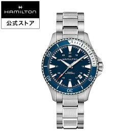 ハミルトン 公式 腕時計 Hamilton Khaki Navy Scuba カーキ ネイビー スキューバ メンズ メタル | 正規品 時計 ギフト メンズ腕時計 ブランド ダイバーズウォッチ ウォッチ 自動巻 防水 アウトドア 男性 防水腕時計 スポーツ 10気圧防水 カジュアル