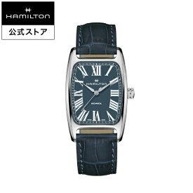 ハミルトン 公式 腕時計 HAMILTON American Classic Boulton アメリカンクラシック ボルトン メカニカル 機械式 手巻き 34.00MM レザーベルト ブルー × ブルー H13519641 メンズ腕時計 男性 正規品 ブランド ビジネス シンプル