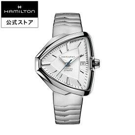 ハミルトン 公式 腕時計 Hamilton Ventura Elvis80 A-wss-brc ベンチュラ エルヴィス80 オート メンズ ステンレススチール 自動巻き 男性 男性用腕時計 ギフト ブランド ギフト おしゃれ