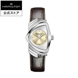 ハミルトン 公式 腕時計 HAMILTON Ventura ベンチュラ オートマティック 自動巻き 34.70MM レザーベルト ベージュ × ブラウン H24515521 メンズ腕時計 男性 正規品 ブランド
