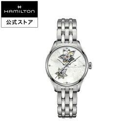 ハミルトン 公式 腕時計 レディース ジャズマスター オープンハート レディ オート 機械式 自動巻き 34mm MOP シルバー ステンレススチール メタルベルト ギフト H32115192