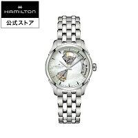 ハミルトン公式腕時計レディースジャズマスターオープンハートレディオート機械式自動巻き36mmマザーオブパールホワイトメタルベルトH32215190