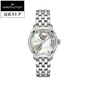ハミルトン 公式 腕時計 レディース ジャズマスター オープンハート オート 機械式 自動巻き 36mm マザーオブパール ホワイト メタルベルト H32215190 女性 ギフト 女性用腕時計 正規品 ブランド ギフト おしゃれ