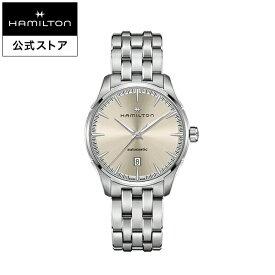 ハミルトン 公式 腕時計 HAMILTON Jazzmaster ジャズマスター ジェント オートマティック 自動巻き 40MM ブレス ベージュ × シルバー H32475120 メンズ腕時計 男性 正規品 ブランド ビジネス シンプル