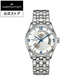 ハミルトン 公式 腕時計 HAMILTON Jazzmaster Jazzmaster ジャズマスター オープンハート オートマティック 自動巻き 42.00MM ステンレススチールブレス シルバー × シルバー H32705152 メンズ腕時計 男性 正規品 ブランド ビジネス シンプル
