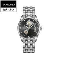 ハミルトン公式腕時計メンズジャズマスターオープンハートオート機械式自動巻き42mmグレーシルバーステンレススチールメタルベルトH32705181
