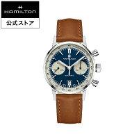 ハミルトン公式腕時計メンズアメリカンクラシックイントラマティックオートクロノクロノグラフ機械式自動巻き42mmブルーブラウン革ベルトH38416541