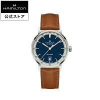 ハミルトン公式腕時計HAMILTONAmericanClassicIntra-Maticアメリカンクラシックイントラマティック自動巻き40MMレザーベルトブルー×ブラウンH38425540