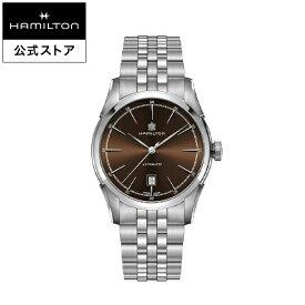 ハミルトン 公式 腕時計 メンズ アメリカンクラシック スピリットオブリバティ 自動巻き 42mm ブラウン SSブレスレット H42415101 オート 男性 男性用腕時計 ブランド ギフト ギフト おしゃれ