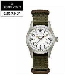 ハミルトン 公式 腕時計 HAMILTON Khaki Field カーキ フィールド メカニカル 機械式 手巻き 38.00MM テキスタイルベルト ホワイト × グリーン H69439411 メンズ腕時計 男性 正規品 ブランド アウトドア