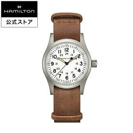 ハミルトン 公式 腕時計 HAMILTON Khaki Field カーキ フィールド メカニカル 機械式 手巻き 38.00MM レザーベルト ホワイト × ブラウン H69439511 メンズ腕時計 男性 正規品 ブランド アウトドア