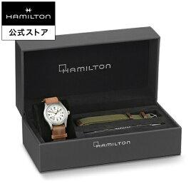 ハミルトン 公式 腕時計 HAMILTON Khaki Field カーキ フィールド メカニカル 機械式 38.00MM ホワイト × ブラウン H69439511-H600694102 メンズ腕時計 男性 正規品 ブランド アウトドア