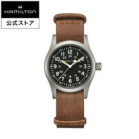 ハミルトン 公式 腕時計 HAMILTON Khaki Field カーキ フィールド メカニカル 機械式 手巻き 38.00MM レザーベルト ブラック × ブラウン H69439531 メンズ腕時計 男性 正規品 ブランド アウトドア