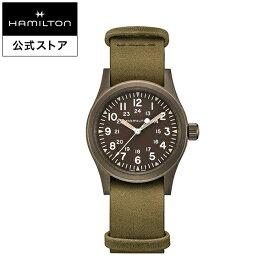 ハミルトン 公式 腕時計 HAMILTON Khaki Field カーキ フィールド メカニカル 機械式 手巻き 38.00MM レザーベルト グリーン × グリーン H69449861 メンズ腕時計 男性 正規品 ブランド アウトドア