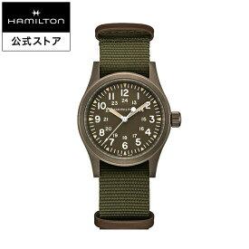 ハミルトン 公式 腕時計 HAMILTON Khaki Field カーキ フィールド メカニカル 機械式 手巻き 38.00MM テキスタイルベルト グリーン × グリーン H69449961 メンズ腕時計 男性 正規品 ブランド アウトドア