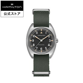 ハミルトン 公式 腕時計 メンズ カーキ アビエーション パイロット パイオニア メカ 機械式 手巻 33mmx35mm ブラック グレー テキスタイル ギフト H76419931