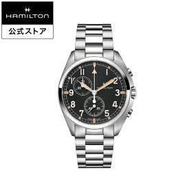 ハミルトン 公式 腕時計 メンズ カーキ アビエーション パイロット パイオニア クロノクオーツ 電池式 クォーツ 41mm ブラック シルバー ステンレススチール ギフト H76522131