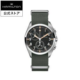 ハミルトン 公式 腕時計 メンズ カーキ アビエーション パイロット パイオニア クロノクオーツ 電池式 クォーツ 41mm ブラック グレー テキスタイル ギフト H76522931