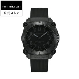 【 TENET テネット 】 ハミルトン 公式 腕時計 HAMILTON Khaki Navy Khaki BeLOWZERO カーキ ネイビー カーキ ビロウゼロ オートマティック 自動巻き 46.00MM ラバーベルト ブラック × ブラック H78505330 メンズ腕時計 男性 正規品 ブランド 防水
