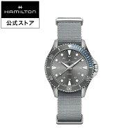 ハミルトン公式腕時計HamiltonKhakiNavyScubaカーキネイビースキューバユニセックスNATO