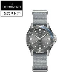ハミルトン 公式 腕時計 HAMILTON Khaki Navy Khaki Scuba カーキ ネイビー スキューバ クオーツ 37.00MM テキスタイルベルト グレー × グレー H82211981 メンズ腕時計 男性 正規品 ブランド 防水
