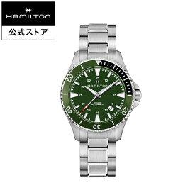 ハミルトン 公式 腕時計 HAMILTON Khaki Navy Khaki Scuba カーキ ネイビー スキューバ オートマティック 自動巻き 40.00MM ステンレススチールブレス グリーン × シルバー H82375161 メンズ腕時計 男性 正規品 ブランド 防水