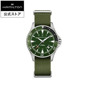 ハミルトン 公式 腕時計 HAMILTON Khaki Navy Khaki Scuba カーキ ネイビー スキューバ オートマティック 自動巻き 40.00MM テキスタイルベルト グリーン × グリーン H82375961 メンズ腕時計 男性 正規品 ブランド 防水