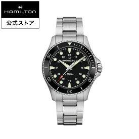 ハミルトン 公式 腕時計 HAMILTON Khaki Navy Khaki Scuba カーキ ネイビー スキューバ オートマティック 自動巻き 43.00MM ステンレススチールブレス ブラック × シルバー H82515130 メンズ腕時計 男性 正規品 ブランド 防水
