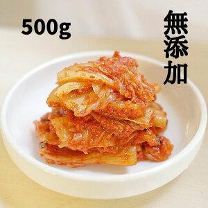 無添加 純黒糖 使用 おから 入り「豆乳 醗酵」手作り 白菜 キムチ500g 乳酸菌発酵 韓国 グルメ 植物性 タンパク質 大豆 で プロテイン 美味しい 美容 健康 ダイエット食品 に 整腸作用 の