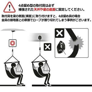 【取付具同梱パック】LaSiestaJOKI/ラシエスタヨキ子供用ハンギングチェア1人用【JCD70】グランピングリノベーション室内遊び吊り