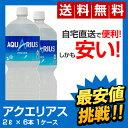 【全国送料無料】アクエリアス 2lペットボトル(6本×1ケース) AQUARIUS 2L PET コカ・コーラ スポーツ飲料