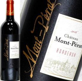 シャトー モンペラ ルージュ [2016] Château Mont-Perat Rouge 【6本以上送料無料】【輸入元株式会社ヴィントナーズ様】