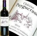 シャトー ピュイグロー [2012] Château Puygueraud【12Vintage在庫限り】