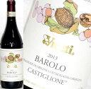 ヴィエッティ バローロ カスティリオーネ [2013] Vietti BAROLO CASTIGLIONE 【送料無料】