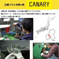 [長谷川刃物/CANARY]事務用はさみ先細ブルー(EP-175-BU)名入れ対応エコロジーハサミ業務用はさみ