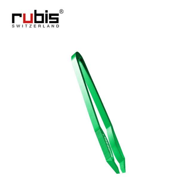 【RUBIS/ルビス】スウィザーツイザーAL【毛抜き/ツィーザー/ツィザー/ルビス/美容/スイス製/眉毛抜き/刃物市場/ギフト】