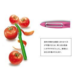 【VICTORINOX/ビクトリノックス】トマトピーラー(フルーツカラー)【ピーラー/皮むき器/皮むき/薄皮/野菜/果物/フルーツ/人気/刃物市場】