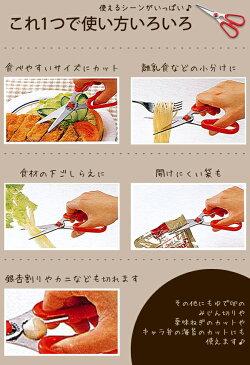 【長谷川刃物/CANARY】テーブルキッチンハサミ(TH-175)【名入れ対応/蟹(カニ)料理/はさみ/調理/多機能/衛生的/おすすめ/刃物市場】