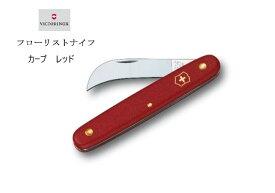 【ビクトリノックス VICTORINOX】フローリストナイフ カーブフラワーアレジメント ナイフ 園芸ナイフ 剪定ナイフ 折りたたみ 華道 刃物市場