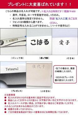 【長谷川刃物/CANARY】MIM2(ミム2)(CH-150BU、CH-150P)【名入れ対応/子供用ハサミ/キャップ付き/安全/学校用/小学校/刃物市場】