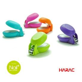 [長谷川刃物 HARAC]ユニバーサルデザイン つめきり NAIL PLUS[ネイルプラス][NAILP]母の日 プレゼント 安心 安全 爪切り 幼児 敬老の日 子供用 年配 高齢者 手の力が弱い 刃物市場 日本製