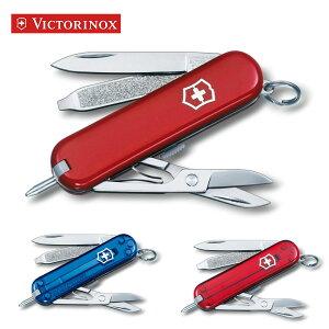 【VICTORINOX/ビクトリノックス】クラシック シグネチャー(全3カラー)マルチツール 父の日 ナイフ knife 折畳み 十徳ナイフ Knife り畳み りたたみナイフ サバイバルナイフ アウトドア