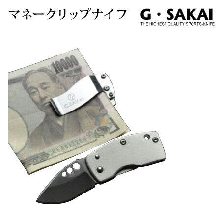 【G・SAKAI/ガーバサカイ/お札/小型/ミニナイフ/g.sakai/ナイフ/プレゼント/knife/小型ナイフ/マネークリップ/Knife/刃物市場/G・サカイ】[ジーサカイ]スカルマネークリップ