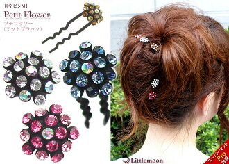 ! Or Puchi flower (matte black) [head axe, hair accessories, heaakuse, ornament and easy here range video, hair, hairstyle,]