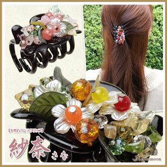 Sakura Sena - and a-[head axe, hair accessories, hairclip, Japanese style and the