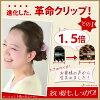 长利亚姆 (1.5) [玳瑁玳瑁 Liam 头发配件发夹、 简单的小动物,20150901
