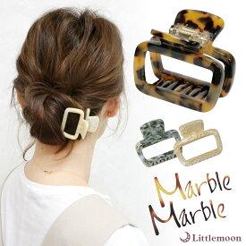 【Marble Marble バンスクリップ】カルネ[ヘアクリップ スクエア 四角 マーブル べっ甲風 大きく開く 強力ホールド 軽量 簡単 ヘアアレンジ 結婚式 パーティ ヘッドアクセ ヘアアクセサリー 髪飾り マーブルマーブル]20210910