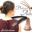 ゆうパケット対応 【PlatinumAsh かんざし】ポワニェ[就活 クリップかんざし ヘアクリップ マット パール加工 シンプ…