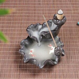 香炉 倒流香用 金魚流水香炉 倒流香用 香炉 瞑想仏陀 エネルギーワーク 幻想的 煙 倒流香 香炉 インテリア オブジェ 陶器 風水 置き物 置物 香立て 線香 おしゃれ かわいい お香立て 線香立て